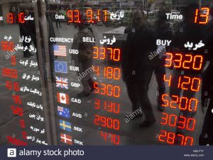 Electronic billboards that show exchange rates at the door of every exchange shop